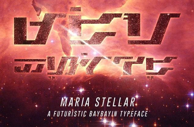 Maria Stellar Typeface