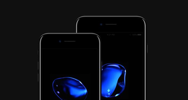 iphone-7-psd-jet-black-mockup
