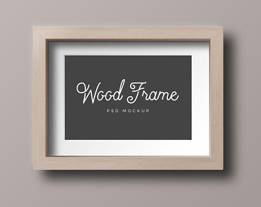 Wood Photo Frame Mockup