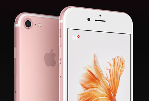 iPhone 7 Rose Gold PSD Template