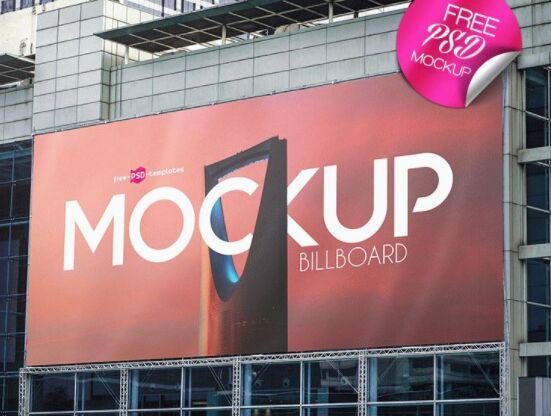 FREE BILLBOARD MOCK-UPS IN PSD