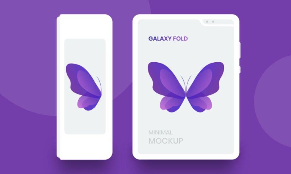 Galaxy Fold White Minimal Mockup