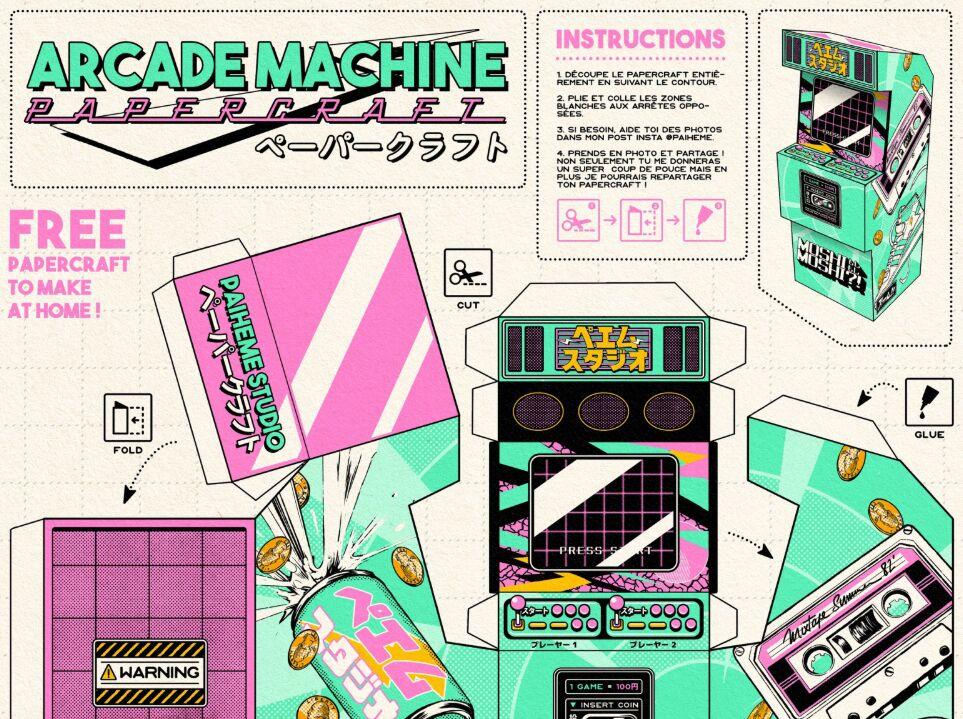 Arcadce Machine Papercraft