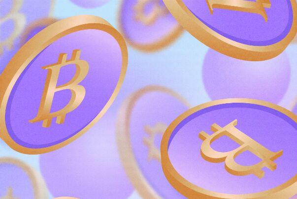 Free Bitcoins Falling Illustration