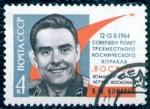 Décès: Vladimir Mikhaïlovitch Komarov