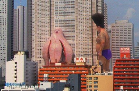 Still from Big Man Japan (2007)
