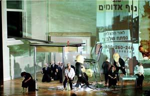 Still from Zaide/Adama (2006)
