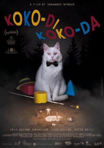 Poster for Koko-Di Koko-Da