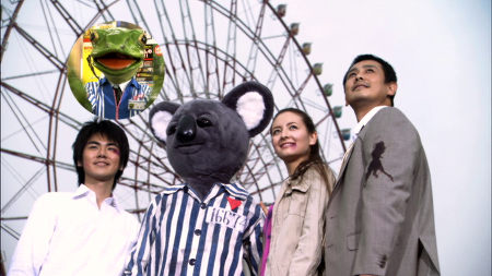 Still from Executive Koala (2005)