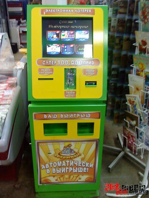 Игровые автоматы в одессе казино онлайн бесплатно космос