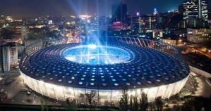 Как власти наживались на Евро-2012: «золотые» кресла для главной спортивной арены страны