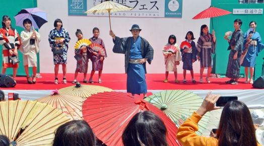着物文化の発信イベント『NEO和装フェスティバル』開催