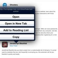 Casualty of MobileMe Closure: Drew Thaler's JavaScript Blacklist Safari Extension.