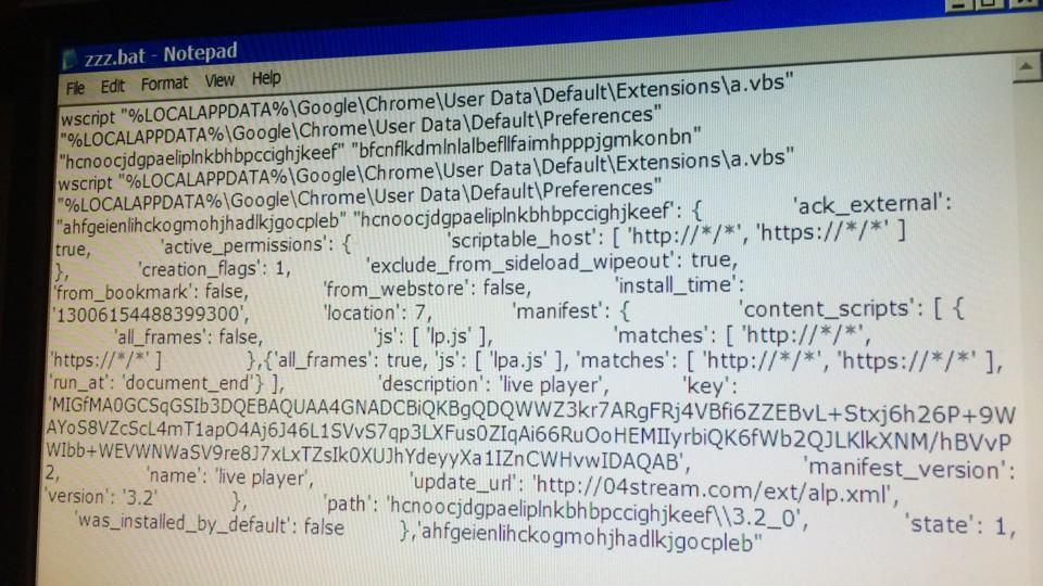 Malware Script