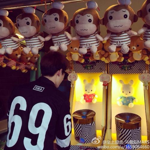 Ma Xueyang playing carnival games