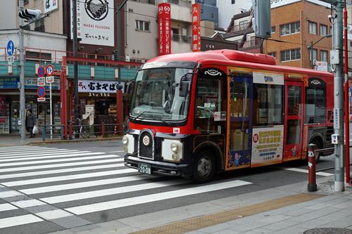 hasegawa9396