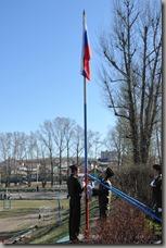 Подъем флага