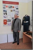 Г.И.Михно