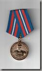 Медаль генерал армии Белобородов