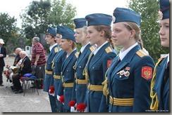Новороссийск 1