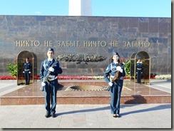 Ульяновск 1