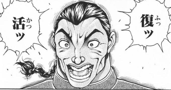 「3×8で釣ろう – 八戸近辺の釣りアンテナ」復活ッ!!