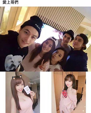 chinese dating show parents
