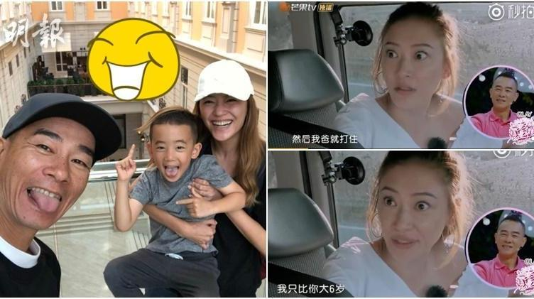 Cherrie Ying Reveals Funny First Encounter Between Her