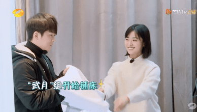 Dylan Wang Philip Wu Kido Ma Shen Yue MangoTV The Inn 2 Episode 4