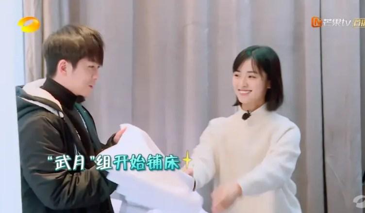 "The Inn 2"" Episode 4 Highlights: Shen Yue Arrives at The Inn"