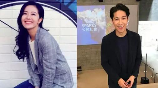 Natalie Tong Denies Dating Education Consultant, Samuel Chan