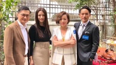 Sunny Chan Bernice Liu Sheren Tang Alex Lam ViuTV series