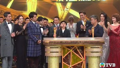 2018 TVB Anniversary Awards Show