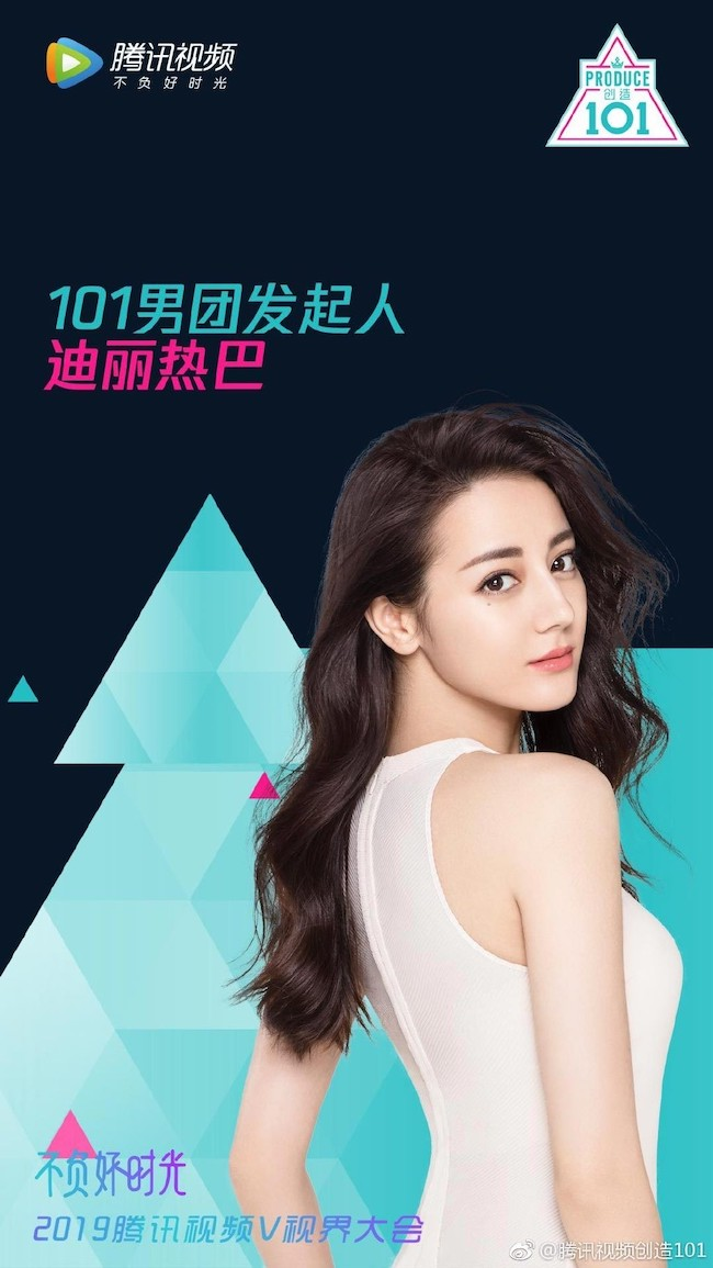 Season 2 of Chinese Version of