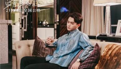 "Xu Kai Stars in Chinese Movie Remake of K-Drama ""Autumn Fairy Tale"""