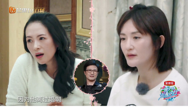 Zhang Ziyi Reveals Why Her Parents Disapproved of Wang Feng on