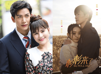 "Push and Aom Starring in Thai Remake of Chinese Series, ""Boss & Me"""