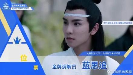 Wang Yibo Complains about Xiao Zhan Bullying Him While
