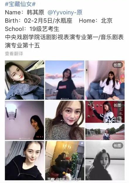 Raya dating app för kändisar