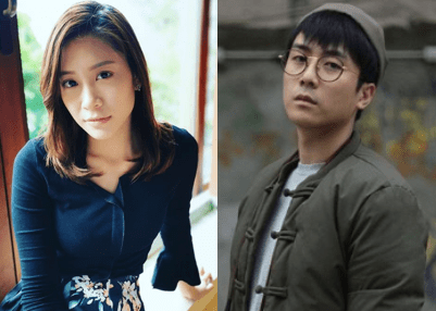 Come Home Love Lo And Behold Extended Again Iris Lam And Hero Yuen Clarify Dating Rumors 38jiejie 三八姐姐