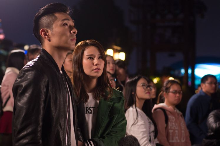 """Pakho Chau Rumored to Have Lost Lead Status in """"Line Walker 3"""" Due to Scandal"""