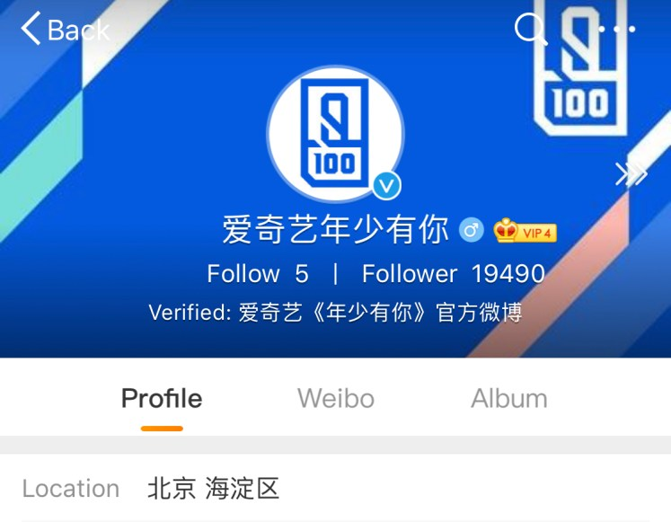 """Rumored Mentor List for Female Version of """"Qing Chun You Ni 2""""/ """"Idol Producer 3"""" Being Circulated"""