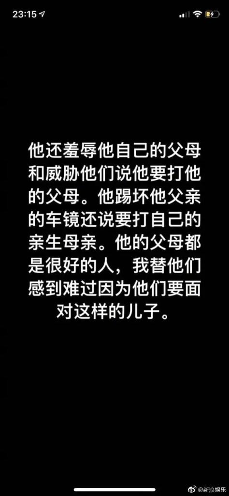 He Said, She Said Ensues between Jiang Jinfu and Ex-Girlfriend, Julieta, over Domestic Abuse Allegations