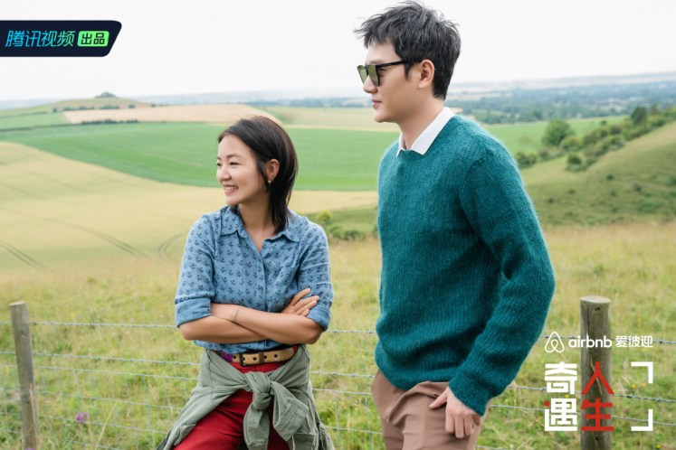 William Feng Shaofeng Once Doubted Why Zanilia Zhao Liying Married Him