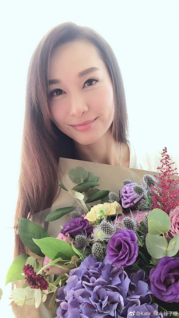 Miss Hong Kong 2004, Kate Tsui, Announces Retirement from Entertainment Industry