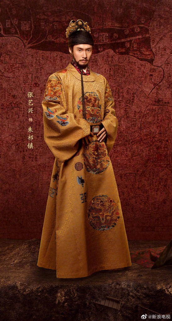 """Tang Wei and Lay Zhang Play Mother and Son in Historical Drama, """"Ming Dynasty"""""""
