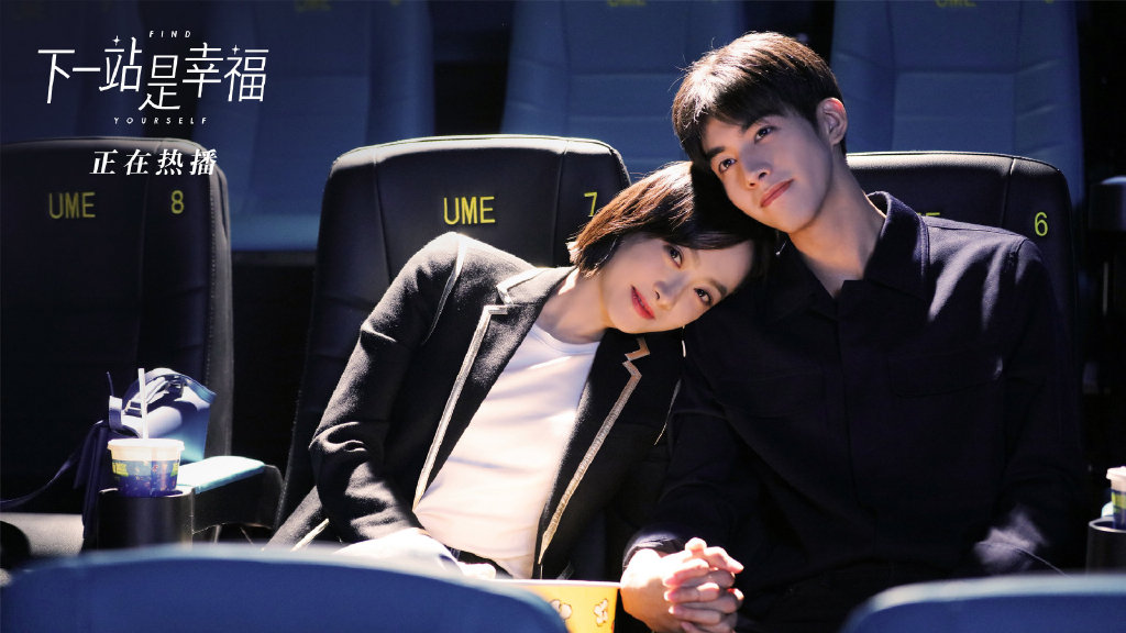 "Song Weilong and Victoria Song in ""Find Yourself"" is Giving ..."