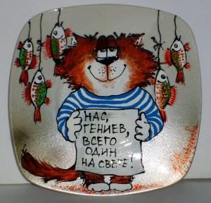 Работа Ирины Куприяновой