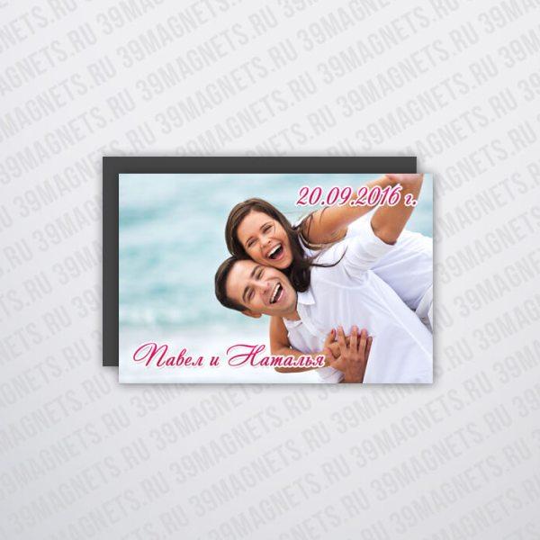 Виниловый свадебный фотомагнит 4*6 см.