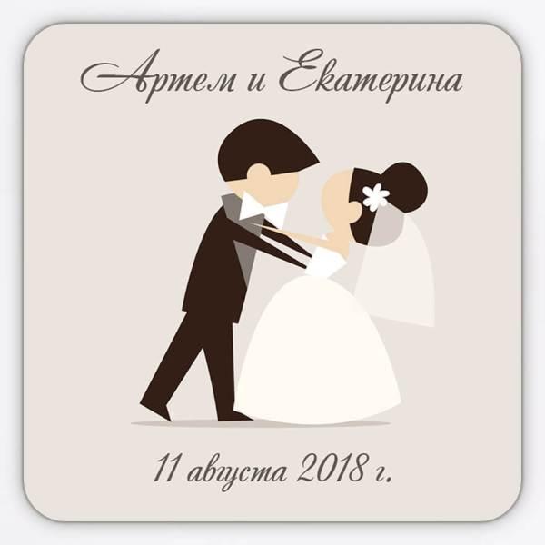 Гибкий плоский магнит свадебный